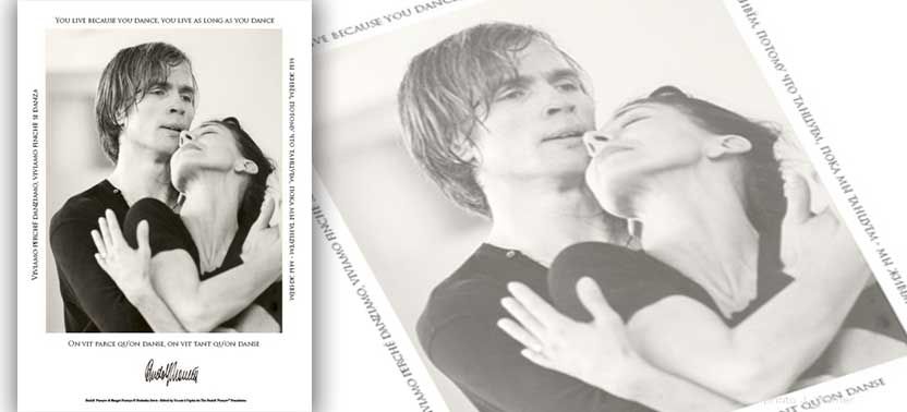 Poster danse classique Rudolf Noureev et Margot Fonteyn - Un Soir à l'Opéra